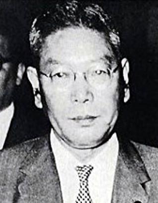 歴代内閣ホームページ情報:池田勇人 内閣総理大臣(第59代)