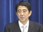 安倍改造内閣発足後総理大臣記者会見-平成19年8月27日