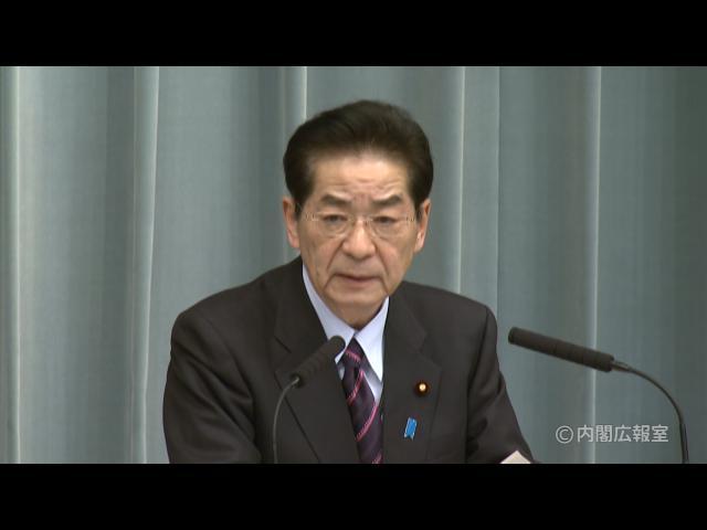 平成22年11月24日(水)午後-内閣官房長官記者会見-