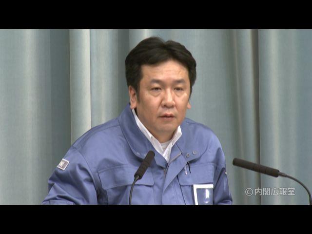 平成23年3月11日(金)午後4-内閣官房長官記者会見