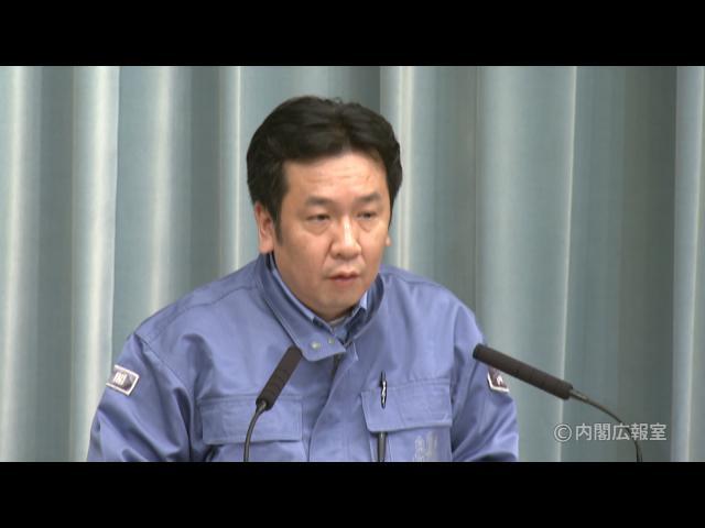 平成23年3月12日(土)午後-内閣官房長官記者会見